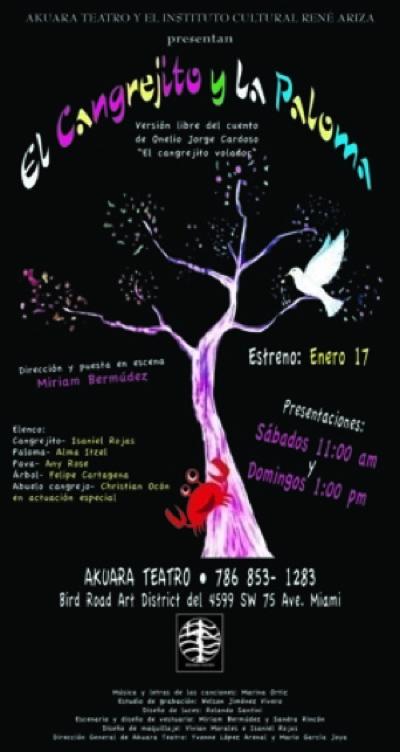 cangrejito_poster